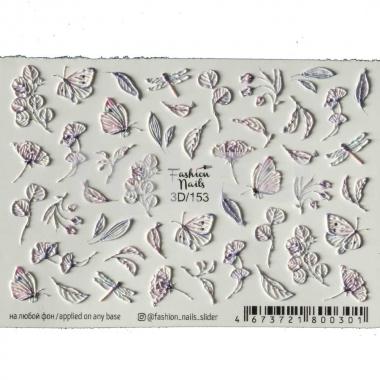 Слайдер-дизайн Fashion Nails 3d153