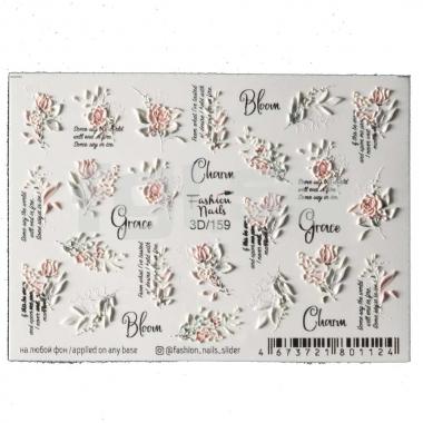 Слайдер-дизайн Fashion Nails 3d159