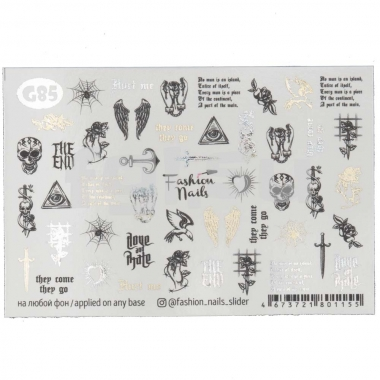 Слайдер-дизайн Fashion Nails g85